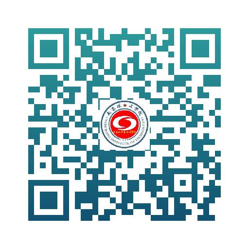 南昌理工学院计算机信息工程学院校友会.png